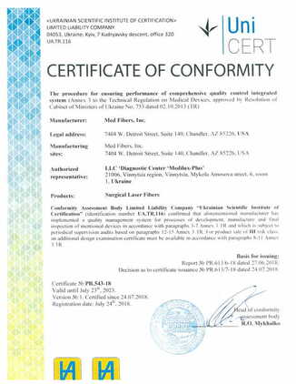 surgical fibers conformity certificate